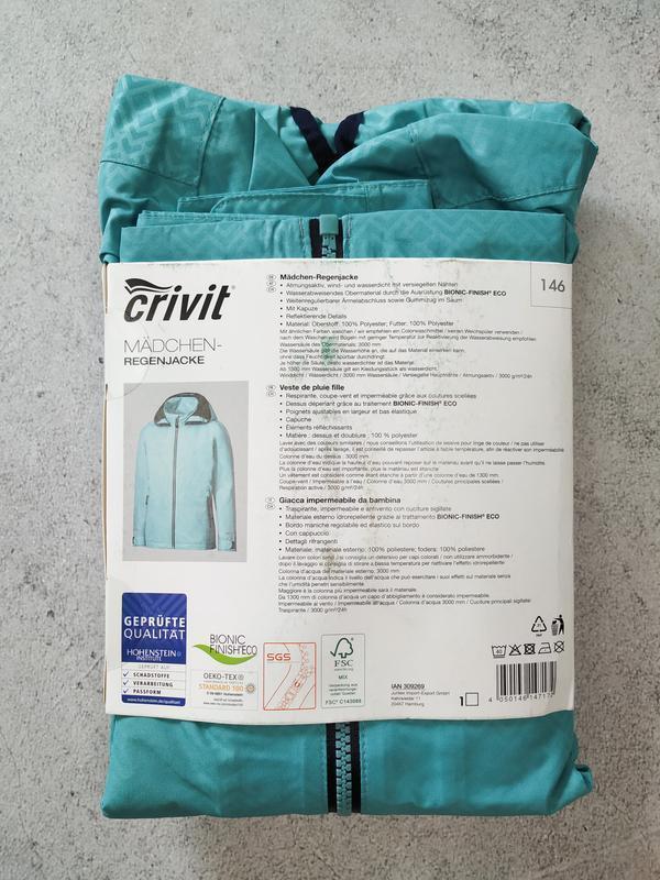 Куртка для девочки crivit дождевик - Фото 5