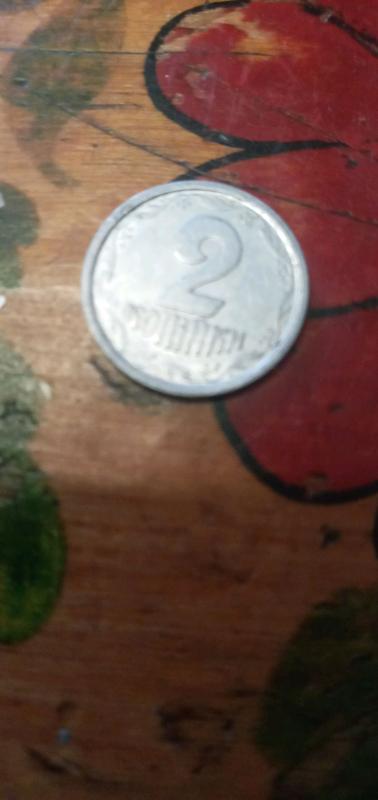 Монета 1993 года 2 копейки