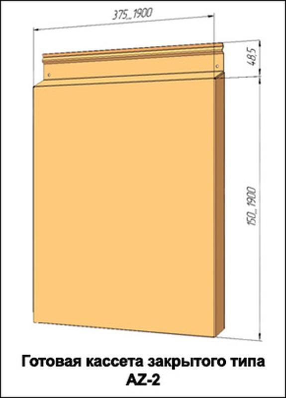 Оборудование для производства фасадных кассет