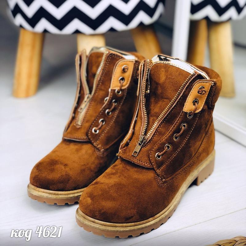Стильные зимние ботинки рыжего цвета - Фото 2