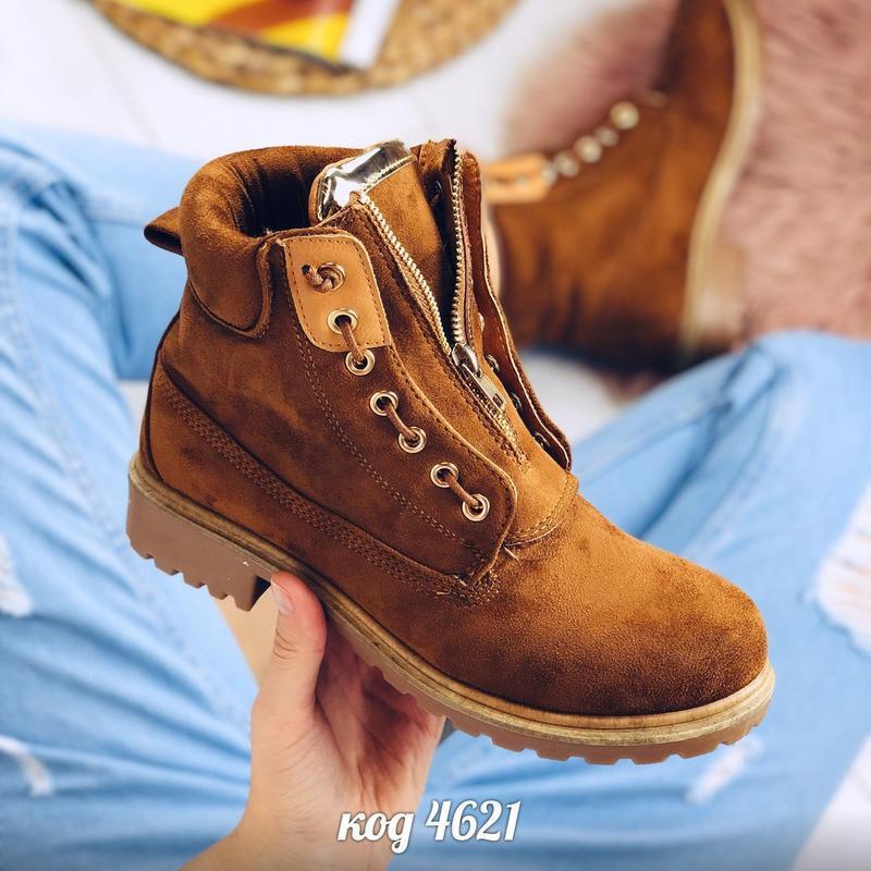 Стильные зимние ботинки рыжего цвета - Фото 7
