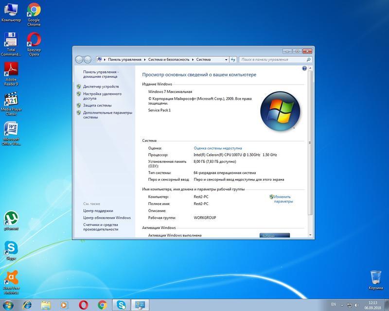 Маленький Компьютер Mini ITX, 2 ядра, RAM 8 GB, HDD 500GB - Фото 3
