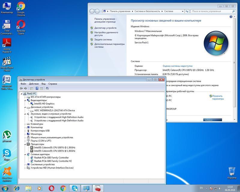Маленький Компьютер Mini ITX, 2 ядра, RAM 8 GB, HDD 500GB - Фото 4