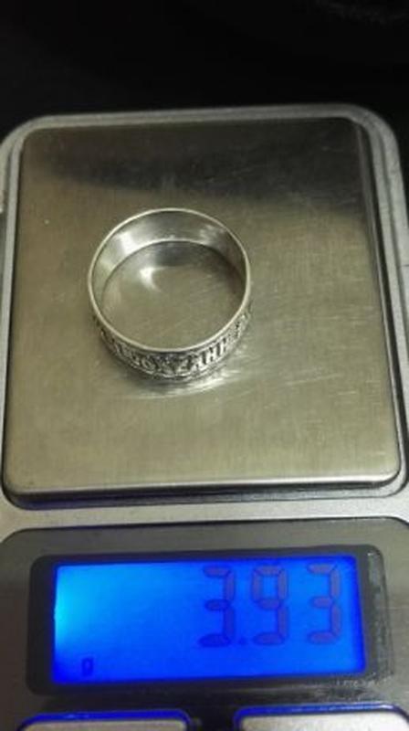 Кольцо Спаси и сохрани - Фото 3