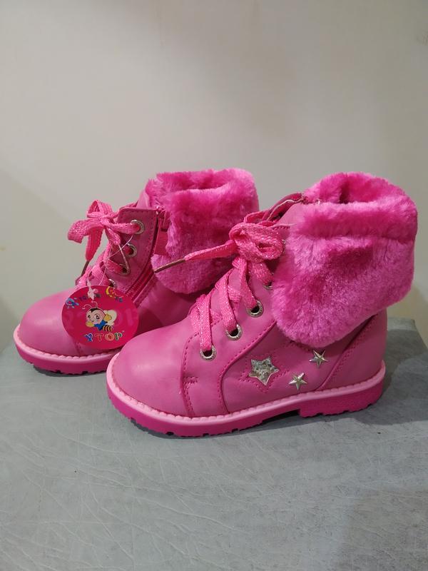 Акция!!!теплые ботиночки для девочки y-top - Фото 2