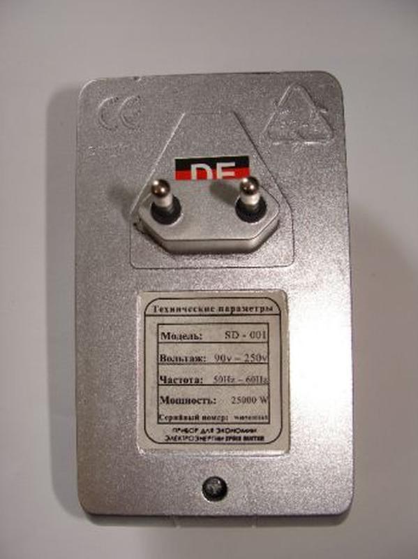 Прибор для экономии электроэнергии SD-001 - Фото 2