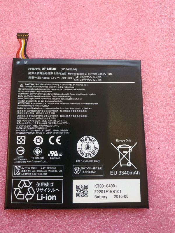 Аккумулятор Acer AP14E4K
