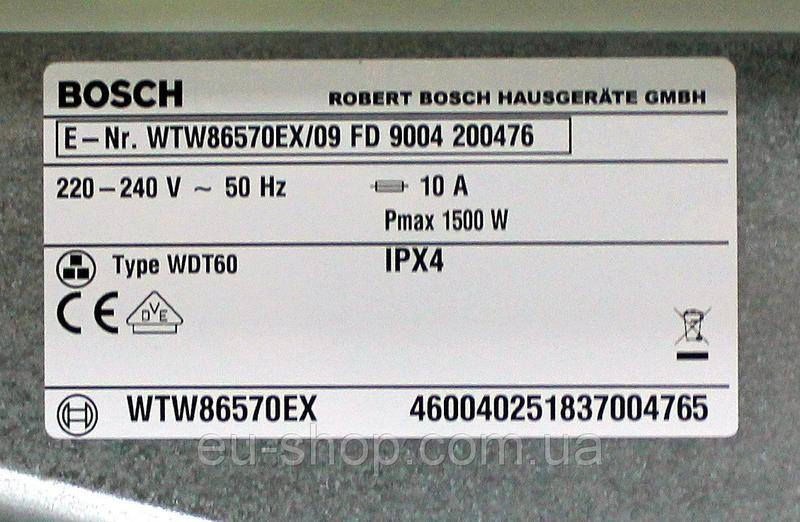 Сушильная машина конденсационная Bosch WTW86570 7 кг А+ б/у - Фото 8
