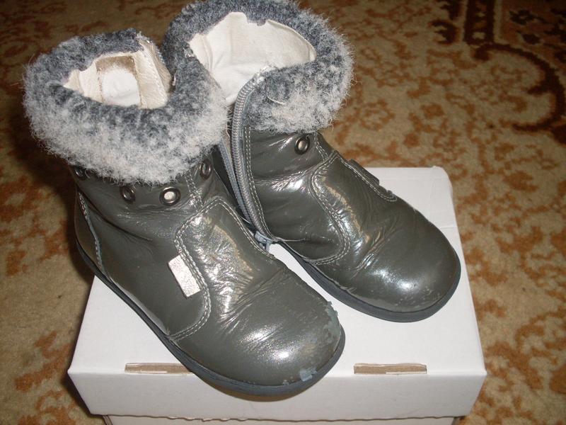 Детская обувь демисезонные ботинки сапожки сапоги кожа 23 размер