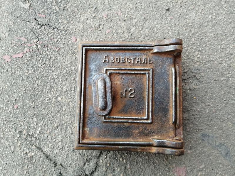 Дверца печная чугунная для чистки сажи Сажетруска для печи.