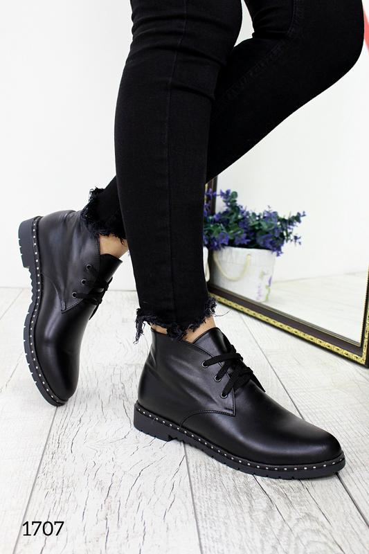 "Ботинки "" рита """