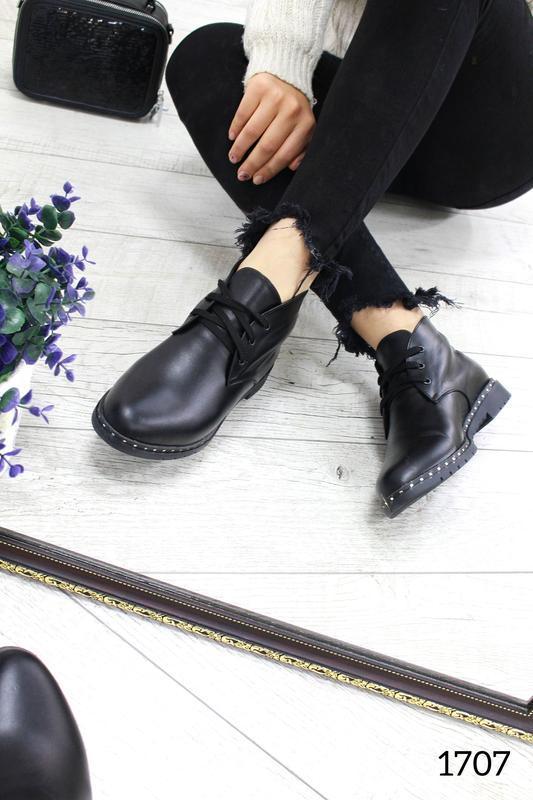 """Ботинки """" рита """" - Фото 5"""