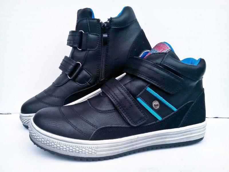Демисезонные ботинки для мальчика на липучке. с.луч - Фото 2