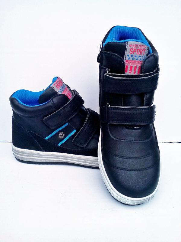 Демисезонные ботинки для мальчика на липучке. с.луч - Фото 3