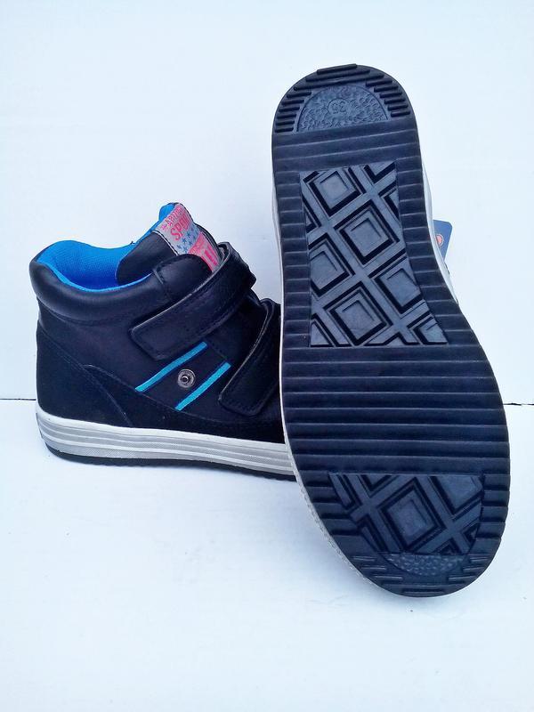 Демисезонные ботинки для мальчика на липучке. с.луч - Фото 4