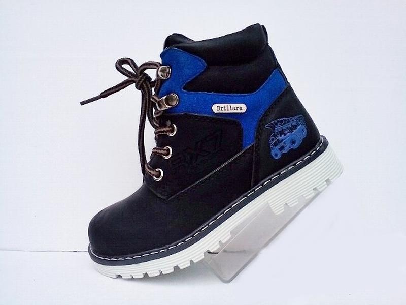 Демисезонные ботинки на молнии и шнурках. башили