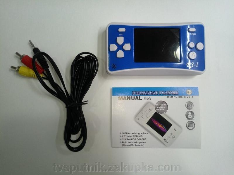 Портативная игровая приставка Game Prince RS-1 (8 бит 152 игр)