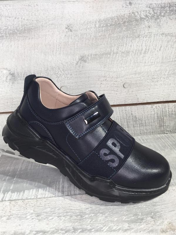 Кожаные кроссовки для мальчиков и девочек.