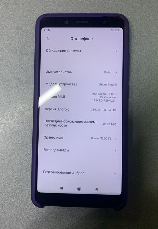 Смартфон Xiaomi Redmi Note 5 3/32GB Black - Фото 5