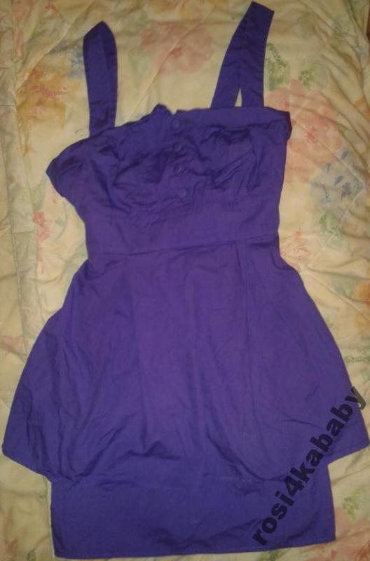 Стильний фіолетовий топ new look р38 ід стан