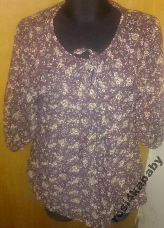 Стильна кольорова блуза fandf р44
