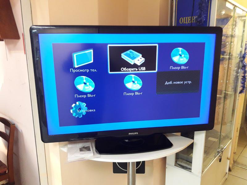Продам Телевизор Philips 47PFL3605H