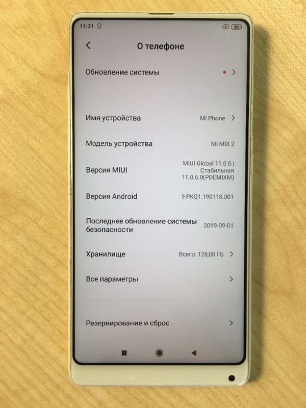Смартфон Xiaomi Mi Mix 2 SE 128 Gb (40347) Уценка - Фото 3