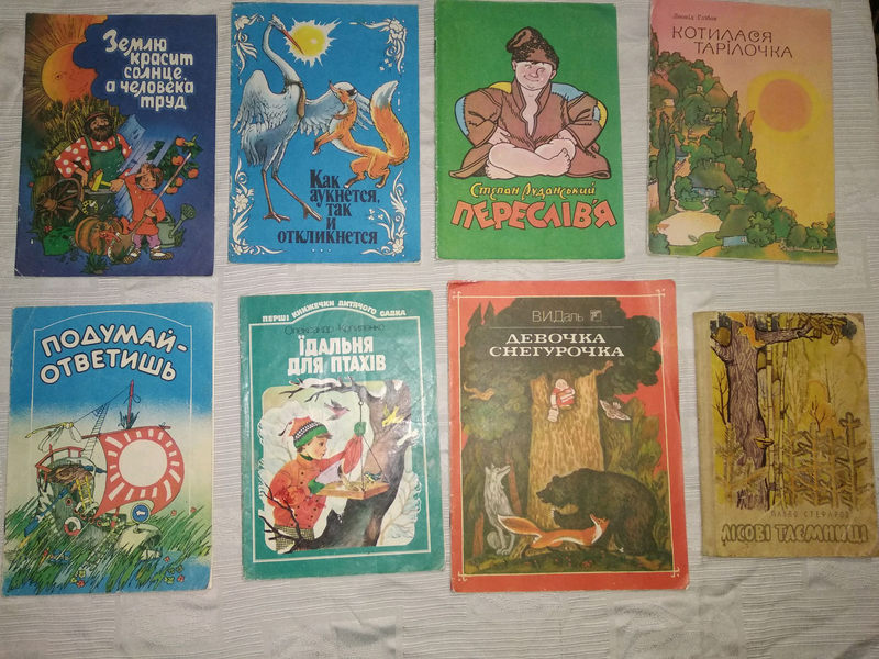 Книги видання СССР та сучасні видання