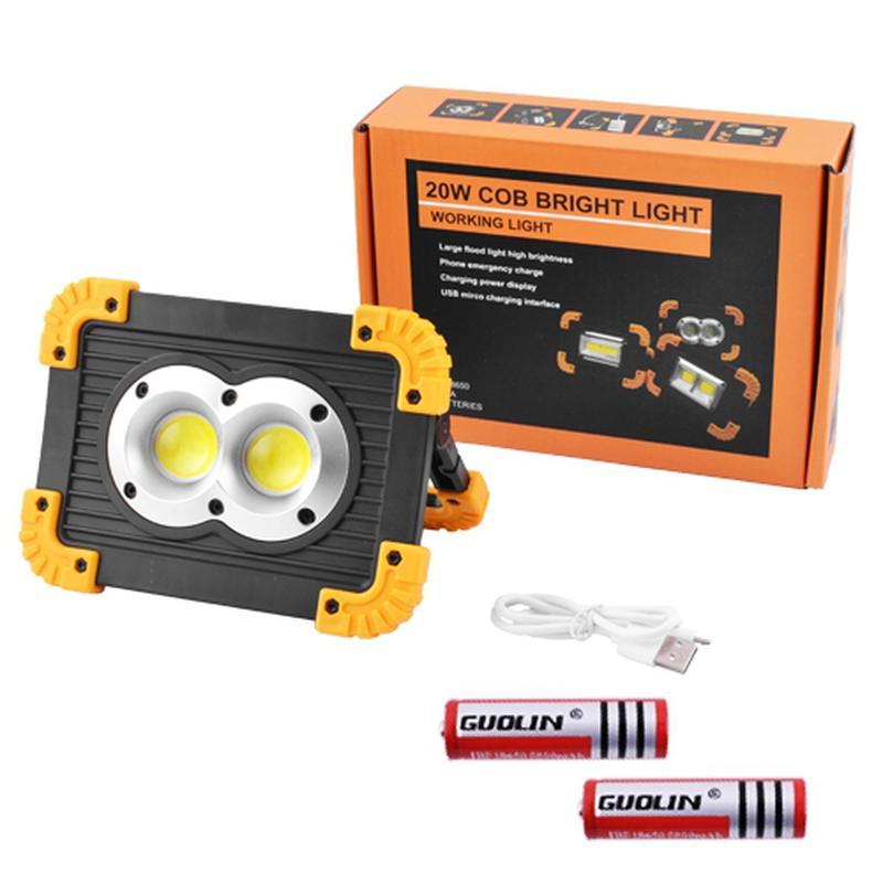 Прожектор светодиодный L802-20W-2COB-1W с Power Bank