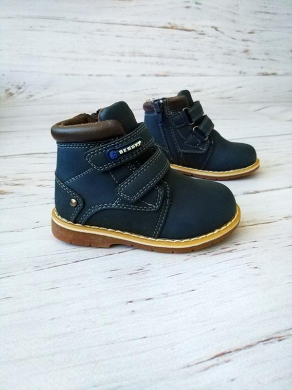 Демисезонные ботинки для мальчиков bessky !!!последняя пара!!!