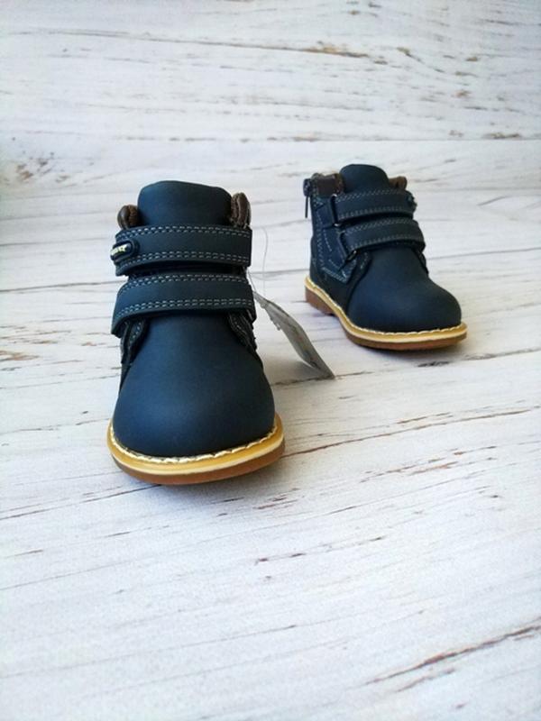 Демисезонные ботинки для мальчиков bessky - Фото 2