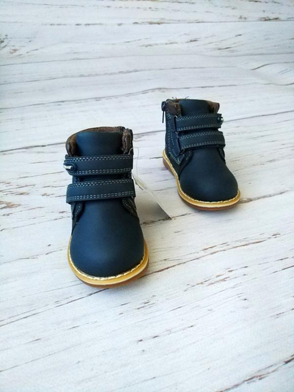Демисезонные ботинки для мальчиков bessky - Фото 3