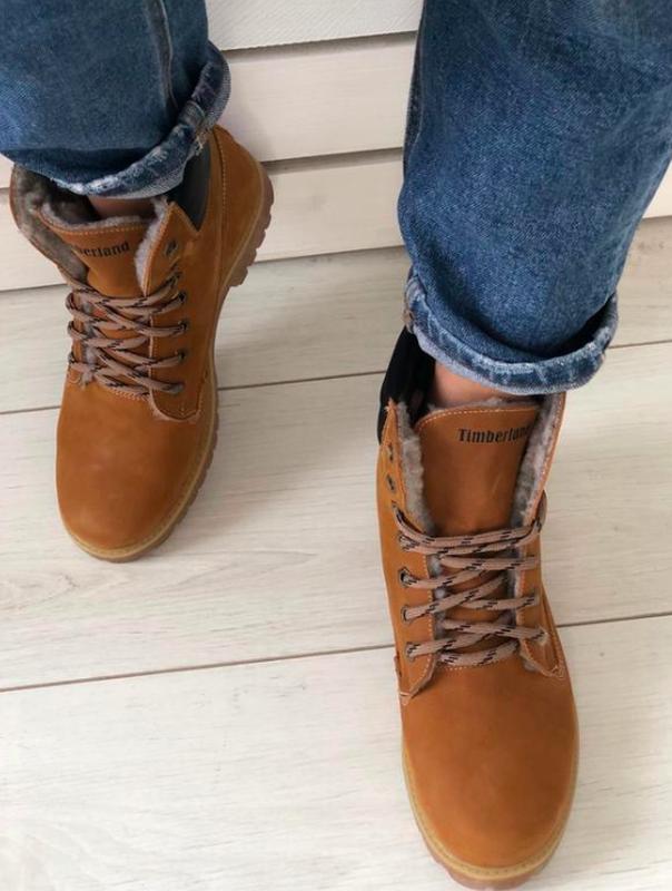 Зимние батинки - Фото 2