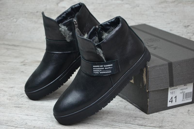 Натуральная кожа мужские зимние кожаные сапоги ботинки угги
