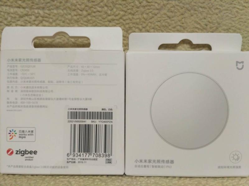 Датчик освещенности (света) Xiaomi Mijia Light Sensor