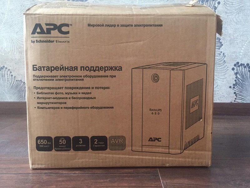 Новый Бесперебойник Back-UPS 650 BA, 230 B с функцией AVR