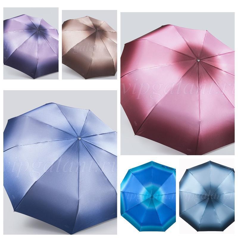 Красивый качественный складной зонт полуавтомат popular 423 в ...