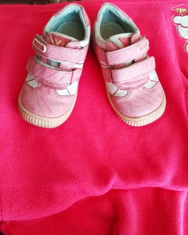Кроссовки детские для девочки