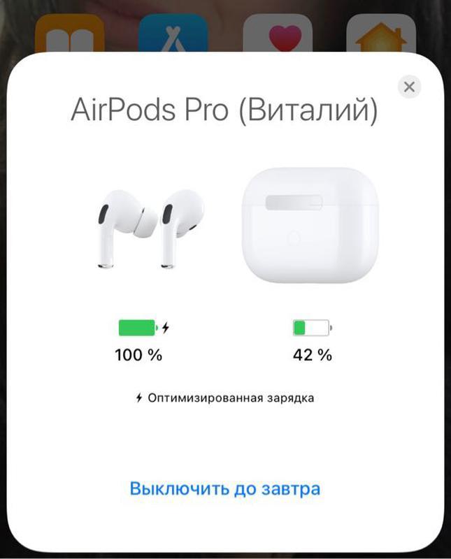Наушники AirPods  Pro - Фото 4