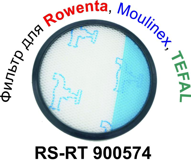 Фильтр контейнера (сепаратор, микро) для Rowenta RS-RT900574