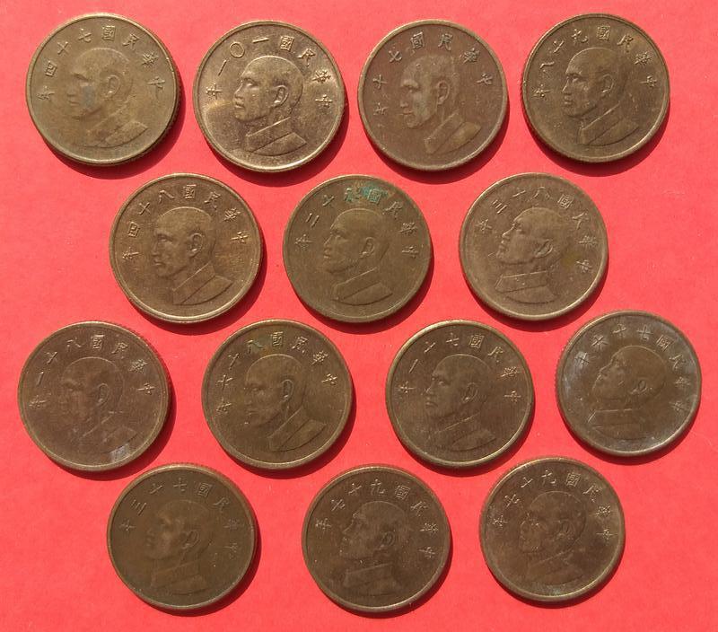 Монеты Тайваня (погодовка)