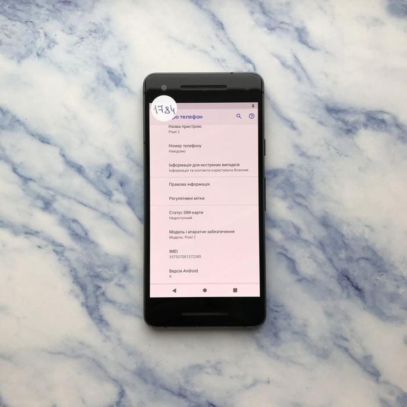 Google Pixel 2 64 Gb Just Black Оригінал (#1784) - Фото 3