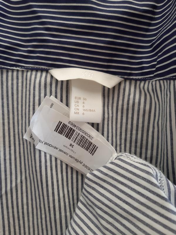 Новая рубашка в полоску h&m - Фото 9
