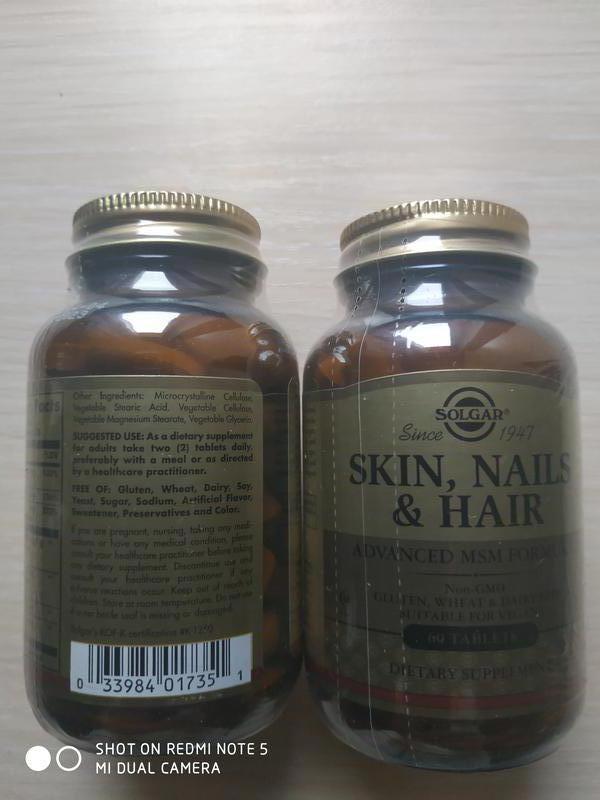 Кожа, ногти и волосы, улучшенная рецептура с МСМ,60шт, Solgar США