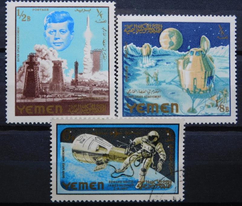 Йемен Королевство 1965 космос