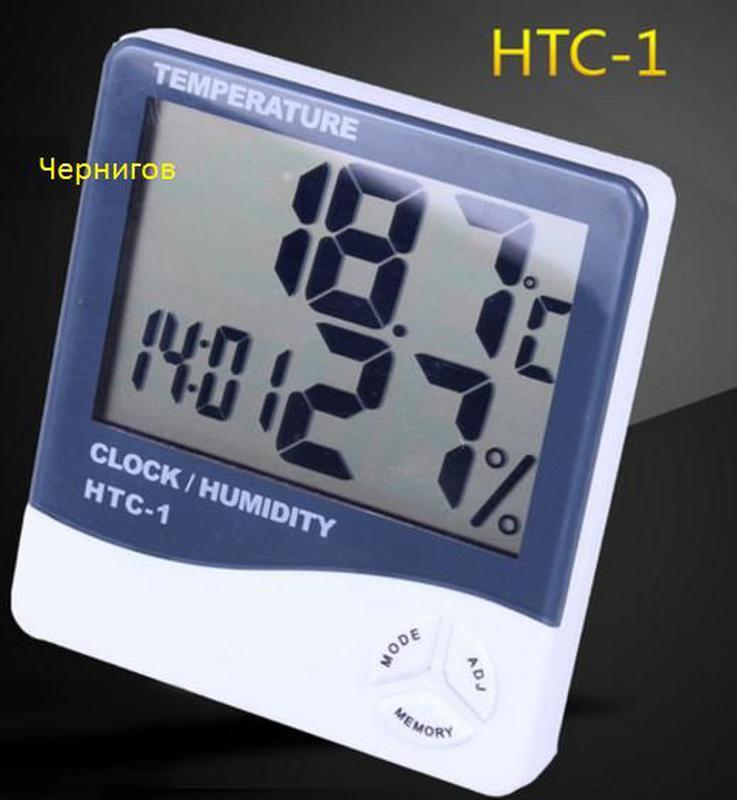 Гигрометр - термометр цифровой. HTC-1 Термогигрометр. Метеостанци
