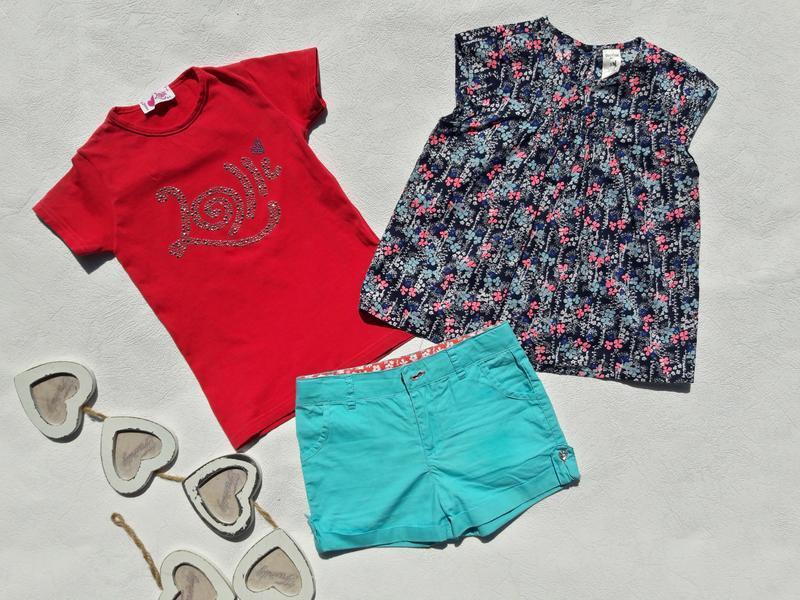 Модный летний комплект.
