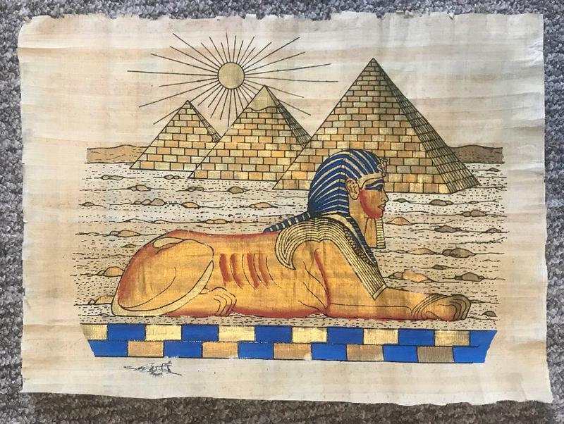 Папірус (папирус)