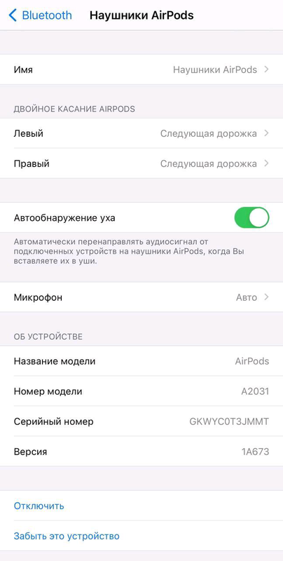 Airpods 2, Airpods Pro Оригинал - Фото 19