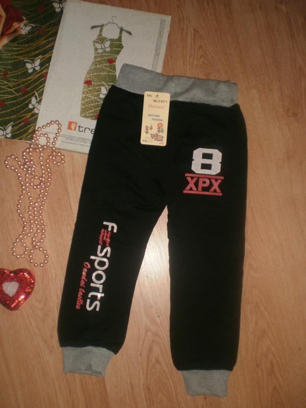 Стильні модні спортивні штанішки на манжетах